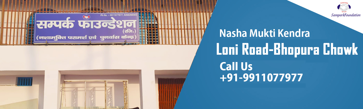 Best Nasha Mukti Kendra in Ghaziabad for nearby